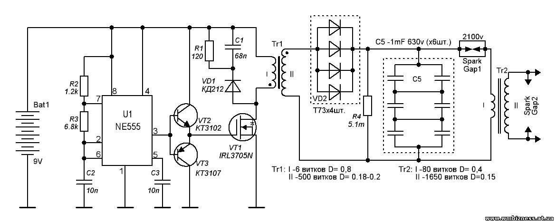 Схемы высоковольтного инвертора
