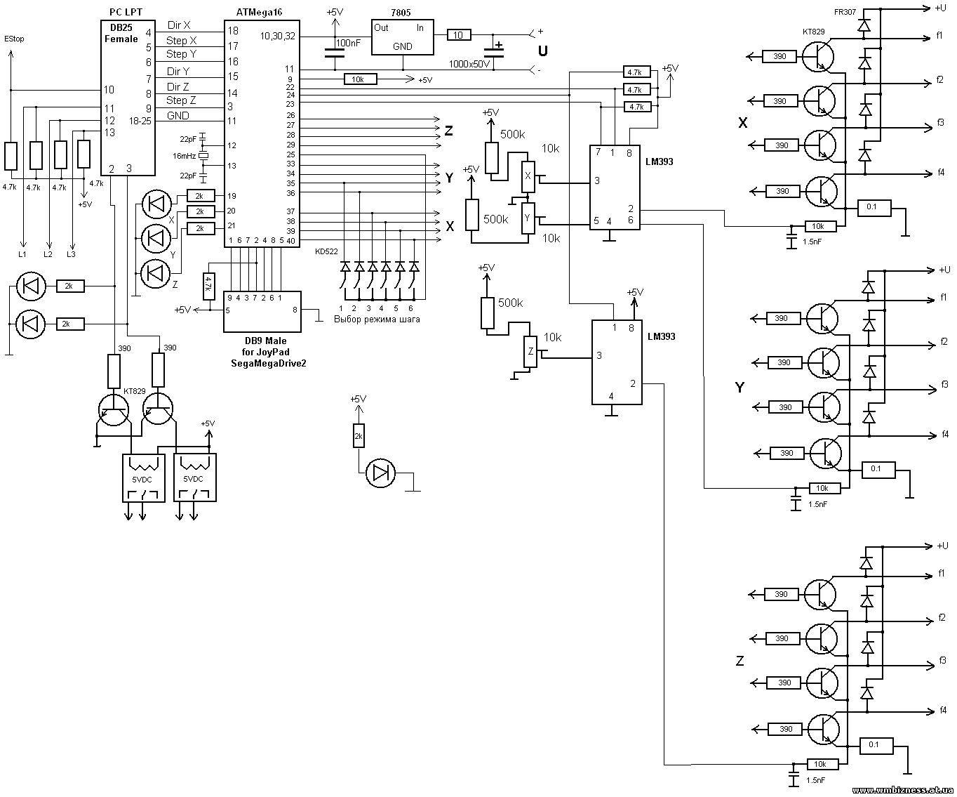 униполярный двигатель схема контроллера