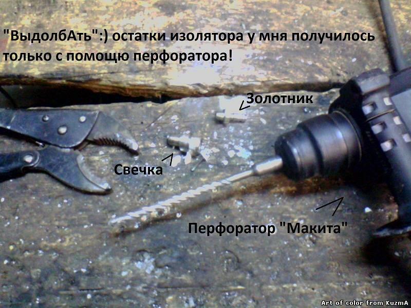 Механические часы из дерева своими руками